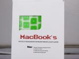 苹果键盘膜包装 英文中性包装 方形盒子包装 苹果专用盒子包装