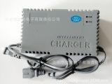 批发宏喜60V20AH智能电动车充电器 适用雅迪、爱玛、新日、小