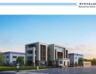 涂料化工工业园标准化厂房出租信息