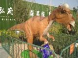 杭州全市仿真恐龙出租军事模型展览卡通模型道具出租出售