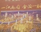 (售楼中心)南塘金茂府住宅底商已出租商铺即买即收租