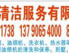 东莞承包厂房车间改造 厂房墙面刷白 厂房地空气净化