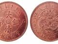 大清铜币鉴定中心
