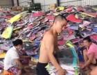 中國品牌男裝連鎖加盟 專賣店斷碼服裝批發 中低檔女裝加盟