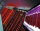 新疆阿拉尔股票开户佣金万1.2含规费香港股票开户佣金较低?