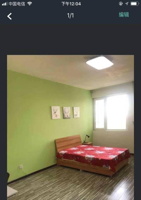 精装修拎包入住,保定市单间公寓都有,房源照片真实有效