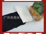 厂家大量现货直销 有弹蕾丝面料 布料 辅料 白色梅花朵蕾丝布料