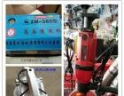 江华县同鑫电动工具,您装修的工具好帮手,上门维修
