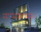 惠州轻钢别墅设计建造