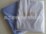 意大利高端品牌 Borsalino 沙滩巾,尾单处理