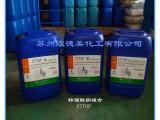 化工原料高力高填平酸铜添加剂 光亮剂