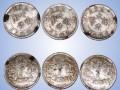 古玩古董快速交易瓷器字画钱币私下交易联系我