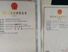 蚌埠代办各种资质,劳务,防腐,安许,房建,市政等