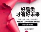世界微商朵女郎清清裤粉粉裤红客男裤加盟 招代理