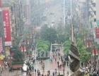 (伟蓝地产01)沙坪坝三峡广场优质门面出租