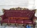 天河区家庭沙发 餐椅 软床 酒店 KTV等换皮换布