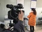 成都微課拍攝錄像 在線課堂講座課程錄制 網校錄課攝影棚出租