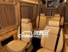 深圳福田奔驰R500、威霆内饰修复翻新木地板改装