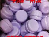 一件代发强效消痘膏 痘印消除祛痘神器 小紫瓶祛痘 小绿瓶祛痘印