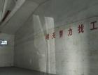 出租冠县清泉街道仓库300平方米