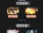 跬步影像芜湖地区影视拍摄制作 商业活动专业摄影摄像