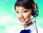 哈尔滨容声冰箱维修各 网站服务是多少?