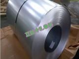 专业一级代理宝钢B410LA冷轧板卷 B410LA低合金高强度冷
