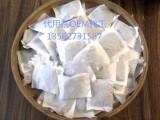 代用茶加工厂家 各种药食同源原料 新资源食品原料代工