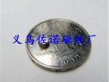 磁铁厂家供应小规格钕铁硼强磁圆形强力磁钢圆片广告牌制作专用