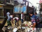 专业家庭 别墅 工程 开荒保洁 垃圾清运