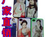 Iphone4S手机壳热转印手机壳Iphone4手机壳苹果四代保