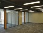 南门地铁口 金融类职场 企业办事处200平精装含税