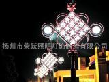722中式中国结景观灯庭院灯草坪灯路灯户