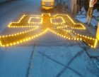 株洲龙湖地产楼盘发光字楼盘网格字外墙灯饰广告