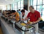 专业做珠海香洲周年庆典自助餐包办珠海上门围餐服务