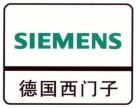 西乡塘西门子洗衣机维修服务电话Siemens nanning
