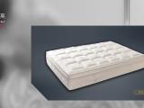 邁蘭-海奧 意大利原裝進口床墊品牌