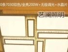 潍坊晶润光电有限公司