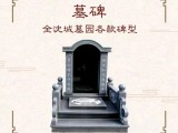 南宁长途殡仪车电话 安仪殡葬服务中心