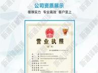 论文文献 文件合同 专业翻译 英文翻译郑州翻译公司