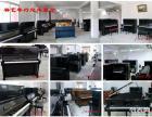福州钢琴批发培训双实体,买钢琴租钢琴学钢琴调钢琴搬钢琴找祥艺