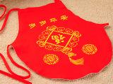 宝宝必备 中国红喜庆肚兜 婴儿福字肚兜 双层纯棉肚兜 纯棉护肚兜