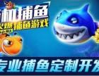 湖南游戏软件开发平台有哪些?