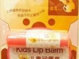 喜多 儿童润唇膏-草莓味(乳木果油+维它