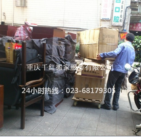专为沙坪坝 九龙坡 大渡口上班族搬家,下班时间搬家价更优