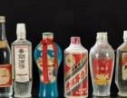 乌鲁木齐县长期高价上门回收茅台酒,五粮液以及虫草