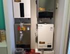 英国乐佰斯特精品厨房电器净水设备诚招各地区代理商