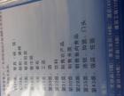 商标注册,商品条形码,专利,网站,LOGO设计,微