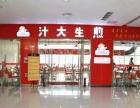 上海特色生煎包加盟技术培训来上海顶正加【汁大生煎】