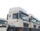 东莞市凤岗直达重庆的物流运输和专业搬家公司